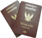thai_passport